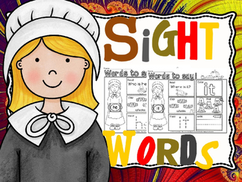 sight words for thanksgiving(free)