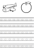 small letters a-z handwriting worksheets