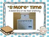 s'more time {a sweet end of the year craftivity}