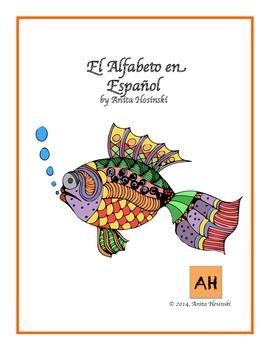 spanish alphabet- fish theme