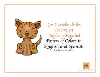 spanish colors posters cat theme