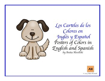 spanish colors posters dog theme