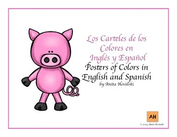 spanish colors posters pig theme