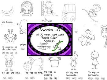 spanish sight word book club first 10 weeks