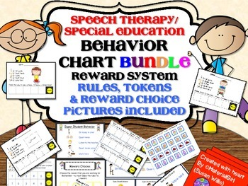 speech therapy behavior reward chart bundle special ed cla