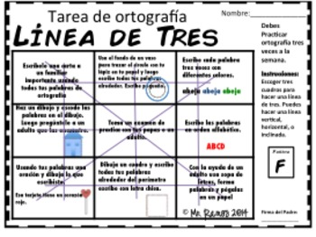 spelling homework third grade spanish