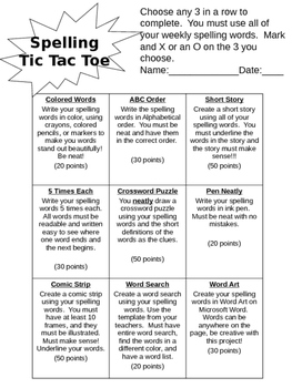 spelling tic tac toe 3 versions