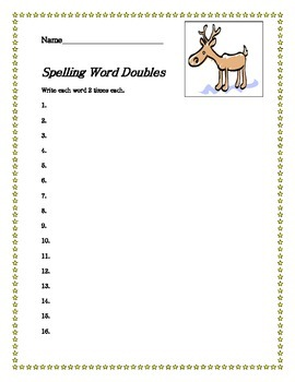 spelling word wall doubles worksheet.