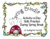 spring bundle: skills practice over spring break