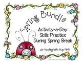 spring bundle: skills practice over spring break