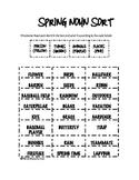 spring noun sorting center