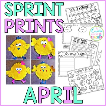 Sprint Prints! April {Printables & Craftivity}
