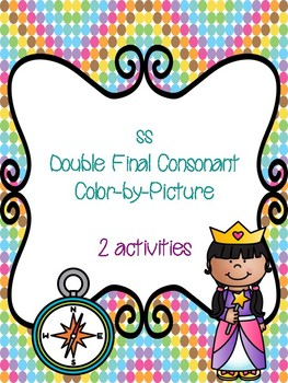 ss Double Final Consonant Color-by-Picture