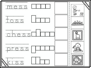ss Double Final Consonant Mega Bundle! [11 no-prep games and activities]