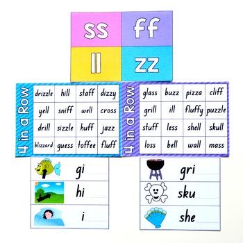 ss, ff, ll, zz - Double Consonant Activities