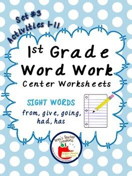 1st Grade Word Work Center Worksheets (Sight Words) Set #3