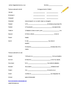Spanish e-ie and o-ue Stem-Changing Verb Worksheet