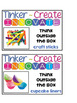 STEM Bundle ~ labels ~ posters
