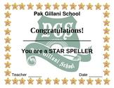 student start speller award