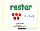 subtract/restar prim 2-way blue/verde