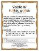 tURkey wORds - vocalic R Articulation activity- Thanksgiving/Fall Speech therapy