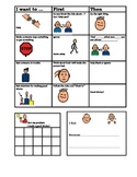 tattle/ problem solving choice chart/self monitoring