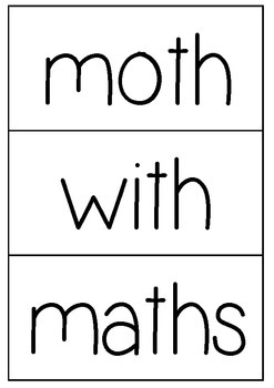 'th' decodable word flashcards
