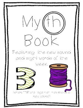 TH sound book