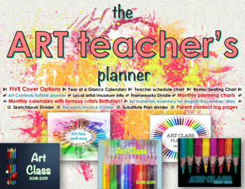 Art Teacher's Binder with 5 Cover Options