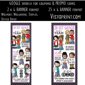 the BRAINY BUNCH - BANNER - LG - In 1st Grade {melonheadz} PASTEL purple