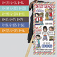 the BRAINY BUNCH - BANNER - LG - In 1st Grade {melonheadz} STRIPES - tampa