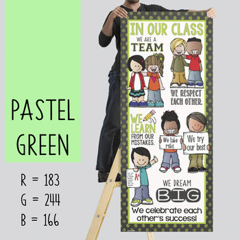 the BRAINY BUNCH - BANNER - LG - In Our CLASS {melonheadz} PASTEL green