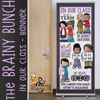 the BRAINY BUNCH - BANNER - LG - In Our CLASS {melonheadz} PASTEL purple