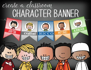the BRAINY BUNCH - BOYS - CLASSROOM Character BANNER - primary colors