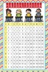 the BRAINY BUNCH - Classroom Decor: Multiplication POSTER - size 24 x 36