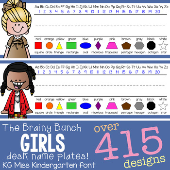 the BRAINY BUNCH - GIRLS -  Student desk nameplates, you personalize