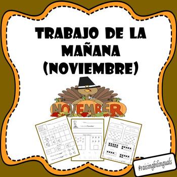 trabajo de la manana noviembre (november morning work-spanish)