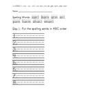 treasure 1st Grade Spelling Practice Sheet Unit 5 Week 2