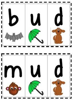 /u/ sound blending CVC cards