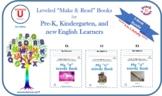 "Printables u1: My ""u"" Words Books (ENTERING level)"