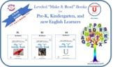 "Printables u2: My ""u"" Words Books (BEGINNING level)"