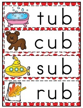 'ub' Word Family Word Work