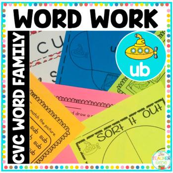 'ub' Word Family Word Work
