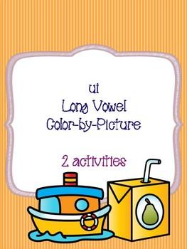 ui Long Vowel Color-by-Picture