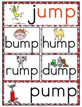 'ump' Word Family CVCC Word Work