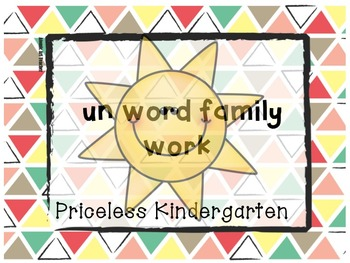 """""""un"""" word family work"""