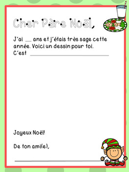 unité d'apprentissage: C'est Noël! (also available in English)
