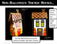Haunted House Crafts ::  Halloween Craft ::  Paper Bag Crafts