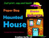 Halloween Haunted House Craft ::  Halloween Craft ::  Pape