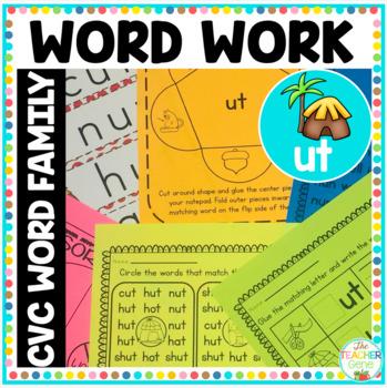 'ut' Word Family Word Work